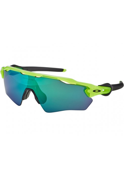 OCCHIALI OAKLEY RADAR EV XS PATH